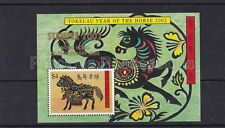 TOKELAU MNH STAMP SHEET 2002 CNY HORSE STAMPEX OPT SG MS335