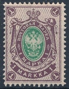 [52014] Finland Very good MH Very Fine stamp (good type) $350