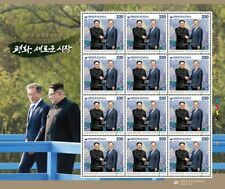 2018 Inter-Korean summit Commemorative stamps sheet of 12 (MNH)
