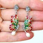 #E640 Boucles d'oreilles Argent Massif 925 Perles Rubis & Email Plique à Jour