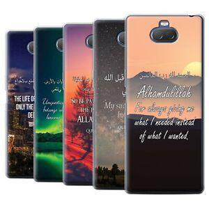 STUFF4 Gel/TPU Case/Cover for Sony Xperia 10 Plus 2019/Islam Quran Verse