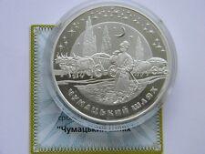 MILKY WAY 2007 Ukraine 2 Oz Proof Silver Coin Galaxy Space, Hologram, KM# 469
