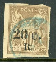 French Colony 1885 Reunion 20¢/30¢ Imperf Overprint  SG # 10 VFU R870