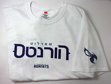 Charlotte Hornets Men's XL Hebrew Jewish NBA T-Shirt NWOT