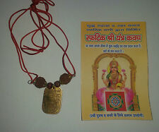 Lucky Hindu Talisman Protection Amulet Shiri Lakshmi Kavach Necklace Rudraksha