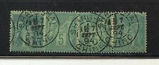 China, France 78 strip of 4 China 1894 cancel Look Apl0812