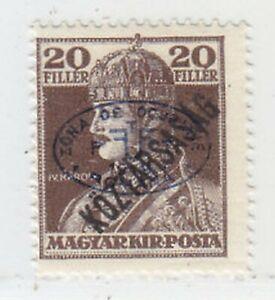 ROMANIA 1919  UNUSED STAMP  SCOTT  2N42