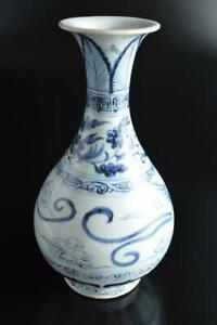 #9226: XF Chinese Blue&White Bird Flower Arabesque pattern FLOWER VASE Ikebana