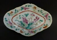 bbd13 CHINESE FAMILLE VERTE GUANGXU PORCELAIN FOOTED DIAMOND SHAPE BOWL