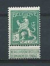 BELGIUM, 1912 ,LION OF BELGIUM , STAMP , PERF, MNH