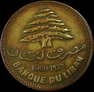 LEBANON, Vintage 1969  25  PIASTRES COIN, from Republique Lebanaise, NICE COIN