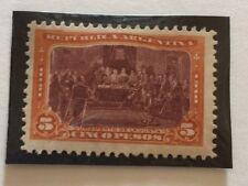 1910 Anniversary of the Revolution - Argentina 5 Peso Postage Stamp