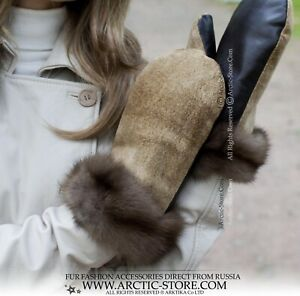 Barguzin Sable fur trimmed Mittens deer suede/brown leather palms sheared beaver