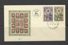Israel, 1950, #35-36, FDC, New Year 5711
