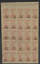 North Vietnam 1956 Ho Chi Minh Surcharged 50d on 5d cat#50 Block of 25  MNH
