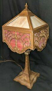 "STUNNING! Antique SLAG GLASS 8 Panel Metal Overlay 17"" BOUDOIR LAMP"