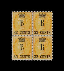 "***REPLICA*** of Block of British Bangkok 1885 , "" B "" ovp. 32c on 2a Yel & Blk"