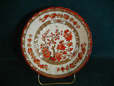 """Copeland Spode Indian India Tree Old Mark 6 1/4"""" Cereal Bowl(s)"""