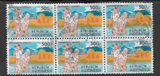 INDONESIA POSTAL ISSUE BLOCK OF 6 USED COMMEMORATIVE STAMPS 1986 FIVE YEAR PLAN
