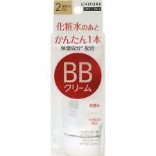 CHIFURE Japan BB CREAM SPF27 PA++ 50g - 2 Healthy Ochre