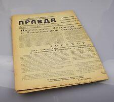 Zeitung Prawda Nr.155 Russland 1945 Moskau Russia Tschechien