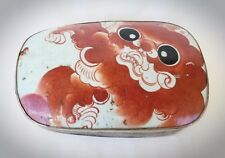 Antique Tibetan Silver Metal Casket Enameled Red Foo Lion/Dog