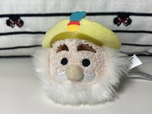 "Disney Store Aladdin Sultan Tsum Tsum Plush 3.5"" Mini Toy Doll Jasmine Dad"