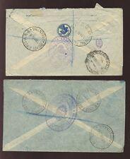 ARGENTINA 1937 regist.diplomatic min.agriculture Multi frankings per GB. copre.2