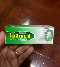 Polident Denture Adhesive Cream Glue Complete More Secure Fit Comfort 15 g.