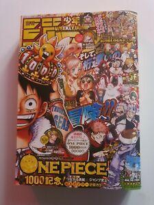 Weekly Shonen Jump 2021 No.5&6 One Piece Episode 1000 - Con Poster 🌟