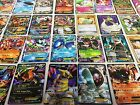 Pokemon Card Lot 100 OFFICIAL TCG Cards Ultra Rare Included - GX EX MEGA OR V!