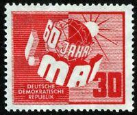 DDR #53 Mint CV$12.00 May Labor Day Earth Sun [STOCK IMAGE]