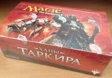 Russian Khans Of Tarkir Booster Box Sealed Magic The Gathering