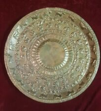 """Antique Vintage Large Middle Eastern Persian Islamic Hand Carved Tray Plate 25"""""""