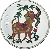 China 2003 Jahr der Ziege 1 Oz Silber Year of the Goat Colorized Mint Medal T1-3