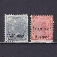 NEW SOUTH WALES AUSTALIA 1891, SG# 266-268, CV £23, part set, NG/MH