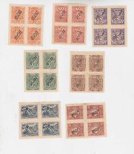 paraguay 1886 Sc O1/7 official opt,set block of four     p871