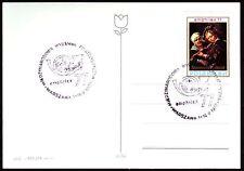 Polen Poland 1977 Postkarte mit SoStpl. zur Amphilex  [bc0054]