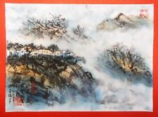 CHINESE ORIGINAL WATERCOLOUR PAINTING ON RICE PAPER - CLIFFSIDE VILLAGE - SIGNED
