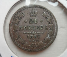 RUSSIA  1867  20 KOPEKS HI