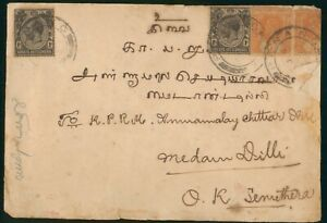 Mayfairstamps Straits Settlements 1940s Penang to Medan Dili Cover wwo90221