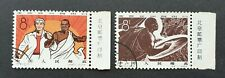 China 1964 C103 African Freedom Day Stamp CTO/used Imprint set