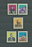 Yemen John F Kennedy Overprinted Memorial Set of 5  Jordan Refugee Relief Fund