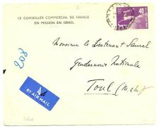 ISRAEL 1950  SPEC COVER   FRENCH MISSION IN FRANCE   FINE