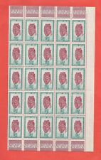 Belgian Congo stamps. 1948 1/2 sheet of the 1f25 Mask MNH. See desc. (F053)