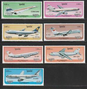 Cambodia   1986   Sc # 735-41     MNH     (1150)