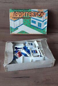 "Vintage Soviet Puzzle Game ""Architecture"" USSR 1975 Original not full set"
