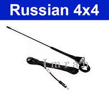 Antenne für Lada Niva alle Modelle ORIGINAL aus Russland ORION