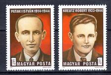 HUNGARY MAGYAR 1974 Anti-fasist Martyrs Kreutz R., Pataki I. MNH - FREE SHIPPING