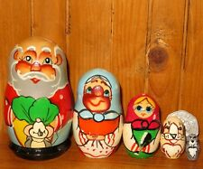 Matryoshka Russian nesting dolls SLIGHT SECONDS SMALL 5 Fairy Tale Giant Turnip